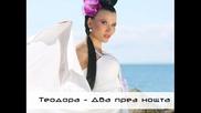 Dj Ziki Mix - Звукът на лятото ( Микс 2011)