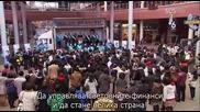 Dae Mul / Госпожа Президент 21 1/2