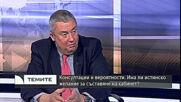 Илия Лазаров: Държавата не може да си позволи вакуум в управлението и кабинет за два-три месеца