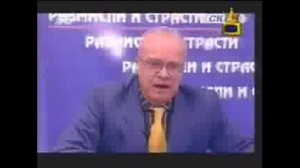 Господари На Ефира Професор Вучков - Да Паднеш От Смях