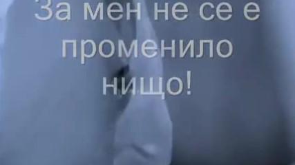 Помни - Обичам Те ... Pasxalis Terzis - Превод - Na Thimasai Sagapo