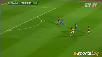 Цска 0 : 1 Левски гол на Гара Дембеле