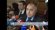 Малко преди рухването на КТБ Цветан Василев се извинил на Борисов за протестите пред дома му