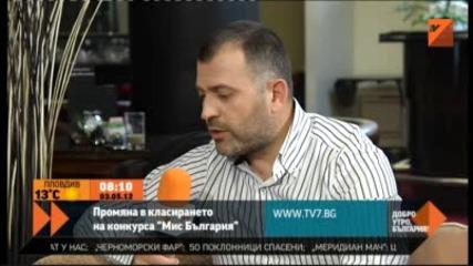 Мис България Габриела Василева-будилник