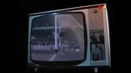 Йохан Кройф Срещу Атлетико Мадрид