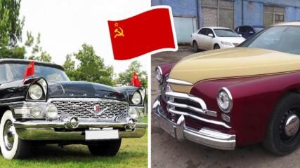 Скрито гробище за СССР коли крие уникални бижута