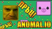 ПЪРДЯЩИ КВАДРАТЧЕТА - anomal.io