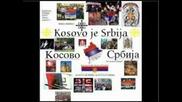 Косово Е Сръбско!