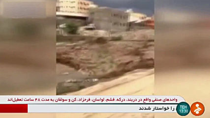 Iran: Floods leave at least 19 dead in Iran
