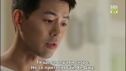 Angel eyes episode 18 / Ангелски очи, епизод 18