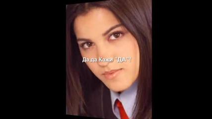 Любовта си отива (el Amor Desaparece) - 14 епизод