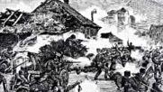 Възникване и изграждане на третата Българска държава