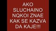 Mnooo Qka Pesen!!!