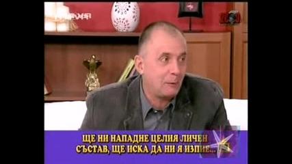 Няма Да Криеш Ракията - Господари На Ефира