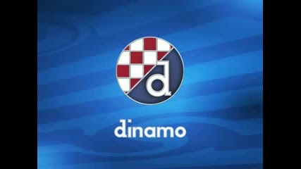 Dinamo Svetinja