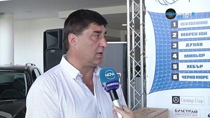 Борислав Кьосев: Отборите са с изравнени сили