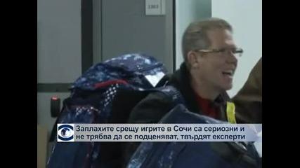 Заплахите срещу игрите в Сочи не трябва да се подценяват, твърди експерт по сигурността