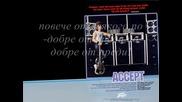 Accept - Unspoken words - превод