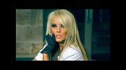Елена - Бързо и бавно (official Song) Cd Rip