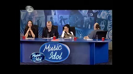 Music Idol 3 - Илиян Христов Перфектен Английски