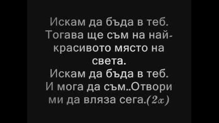Respect - За Теб..