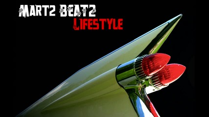Martz Beatz - Син (Lifestyle Remix)