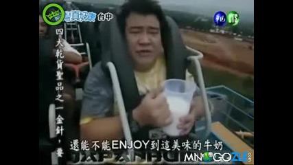 Каде тръгна с това мляко бе