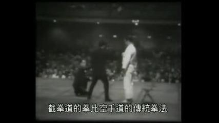 Bruce Lee - Сила При Удара