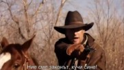 Young Guns / Млади стрелци 1988