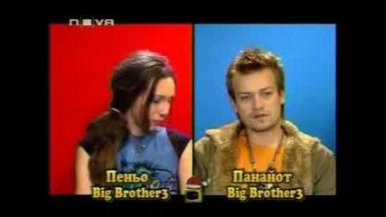 Господари на ефира - Панайот и Пеньо блиц интервю