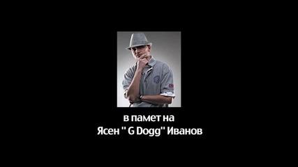 Хората от Гетото feat. Imp и Мечока - Майка България