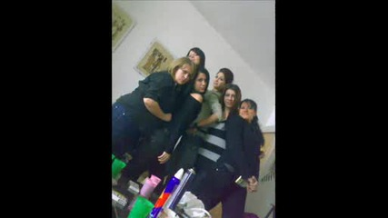 Приятели (h)