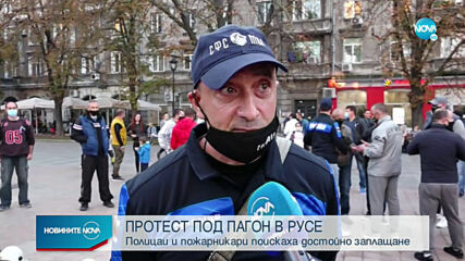 Продължават протестните акции на полицаите в страната