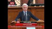 Волен Сидеров - Мвнр позволява на чужди дипломати да се месят във вътрешната политика на България.