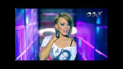 Alisia - Dvoyno Poveche