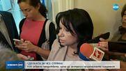 """КЗК забрани """"Инерком"""" да купи ЧЕЗ"""