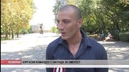 Диян Димов задържа престъпник - 2 част