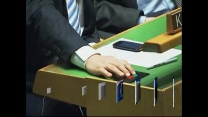 Съветът за сигурност на ООН повиши статута на Палестина в държава наблюдател, нечлен на ООН