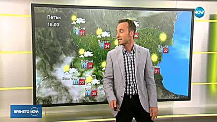 Прогноза за времето (17.08.2018 - сутрешна)