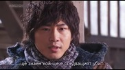 [бг субс] Hong Gil Dong - Епизод 18 - 1/2