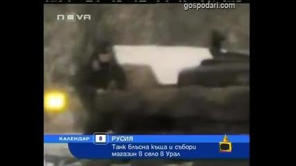Танк блъсна магазин в Русия - Господари на ефира