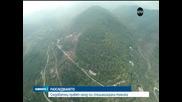 Взривилите се 800 хиляди мини трябвало да бъдат преместени в Сеславци - Новините на Нова