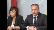 """Седмицата """"Под лупа"""" по ТВ """"Европа"""""""