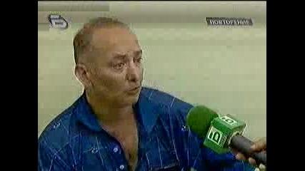 Бтв Новините - Пиян инструктор