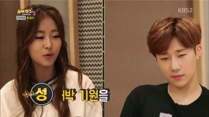 151229 Kbs2 Movie Bank 2 Stardust Best 7 Video Sunggyu #4