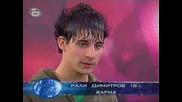 Music Idol 2 Варна какво значи ламери
