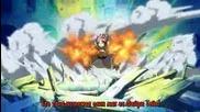 Fairy Tail - Епизод 1 [ Бг Субс ]