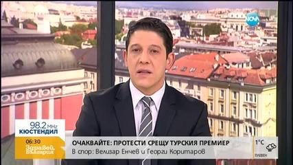 Искат постоянен арест за 14 митничари от Капитан Андреево