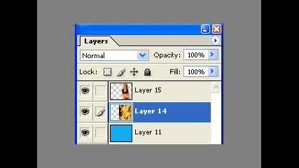 Компютърна Промяна