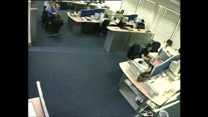 Гребане В Офиса